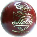 DS Special Match Ball