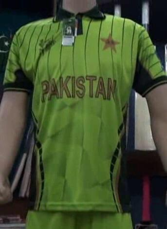 2015 World Cup Pakistan Shirt